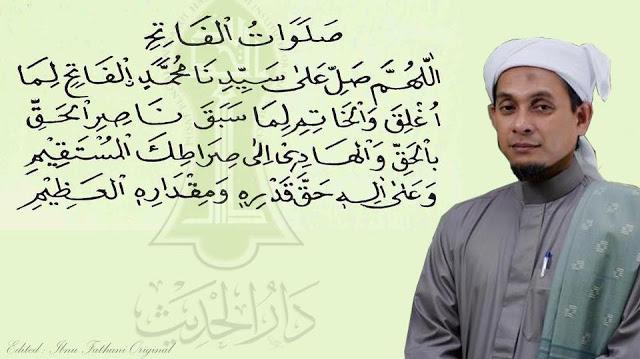salawat fateh