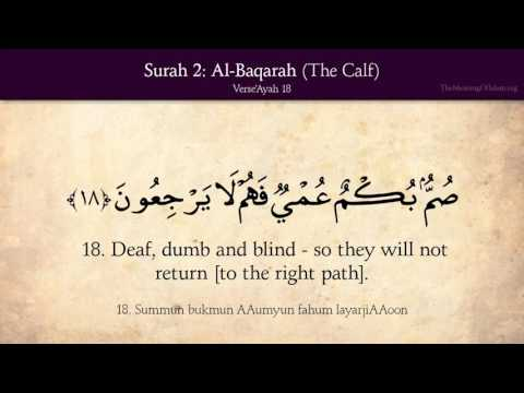 albaqarah18